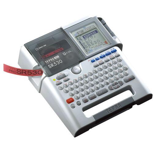 キングジム ラベルライター テプラPRO ラベルライターテプラPRO SR530