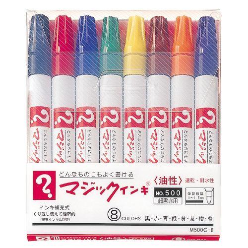 寺西化学 油性ペン マジックインキNo.500 細書 8色セット M500C-8