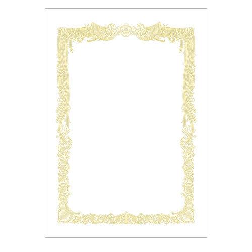 ササガワ OA賞状用紙 白上質紙 横書き A4 10-1061