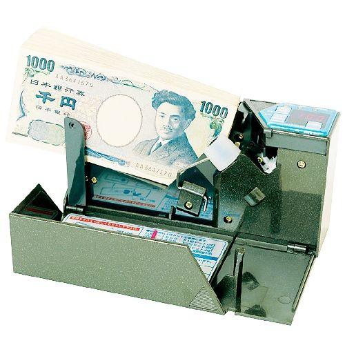 エンゲルス ハンディカウンター AD-100-02
