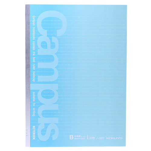 コクヨ 美しく書くためのキャンパスノート セミB5 B罫 ドット入 横罫