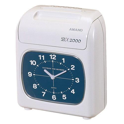 アマノ タイムレコーダー シルバーグレー BX2000