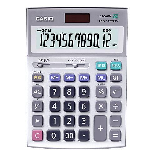 カシオ計算機 電卓 DS-20WK