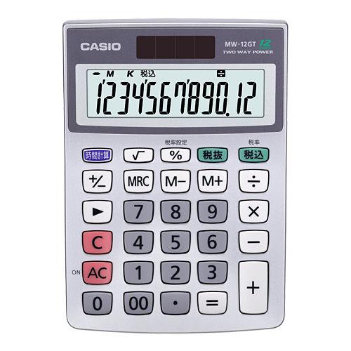 カシオ計算機 電卓 MW-12GT