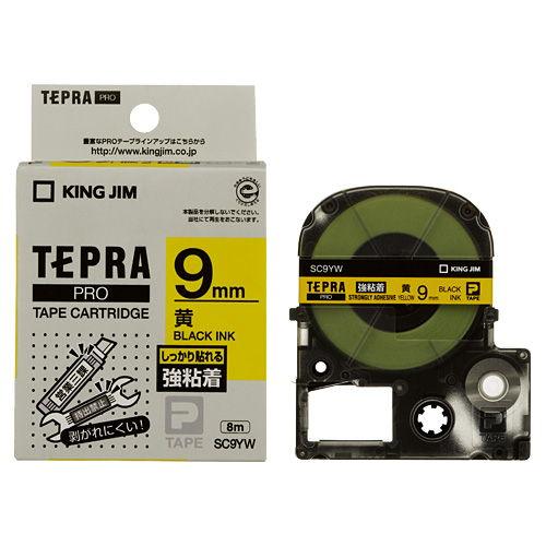キングジム テープカートリッジ テプラPRO 強粘着ラベル 黄ラベル黒文字 SC9YW