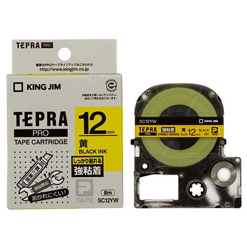 キングジム テープカートリッジ テプラPRO 強粘着ラベル 黄ラベル黒文字 SC12YW