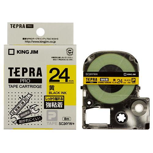 キングジム テープカートリッジ テプラPRO 強粘着ラベル 黄ラベル黒文字 SC24YW