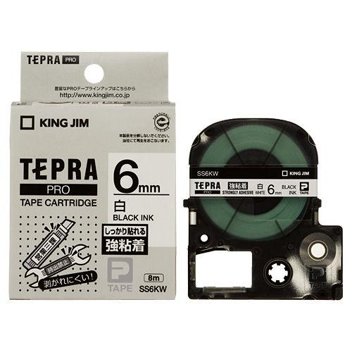 キングジム テープカートリッジ テプラPRO 強粘着ラベル 白ラベル黒文字 SS6KW