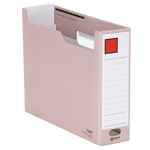 キングジム ボックスファイル Gボックス A4ヨコ 赤 4031