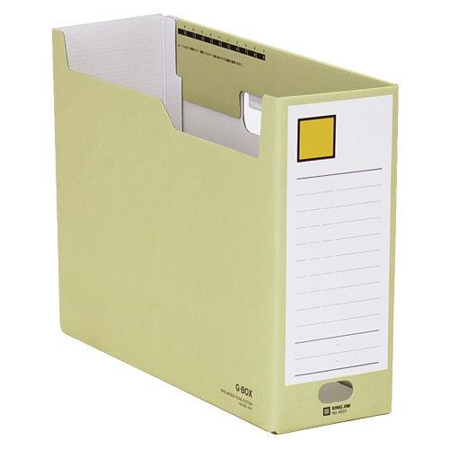 キングジム ボックスファイル Gボックス A4ヨコ 黄 4033キイ