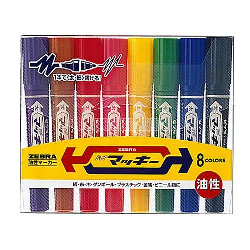 ゼブラ 油性ペン ハイマッキー 太字/細字 8色セット MC8C