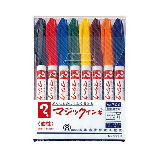 寺西化学 油性ペン マジックインキNo.700 極細 8色 M700C-8
