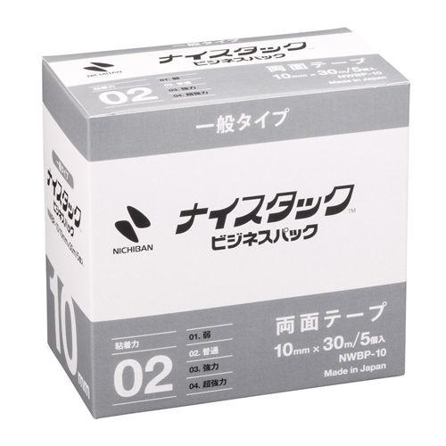 ニチバン ナイスタック ビジネスパック 10mm幅 NWBP-10