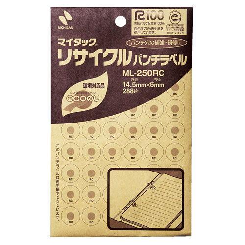 ニチバン リサイクル・パンチラベル 白(再生紙) ML-250RC
