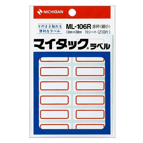 ニチバン マイタック ラベル一般用枠付 赤枠 ML-106R