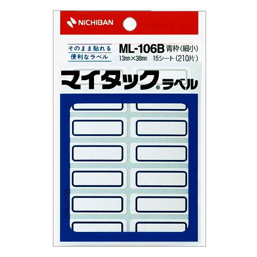 ニチバン マイタック ラベル一般用枠付 青枠 ML-106B