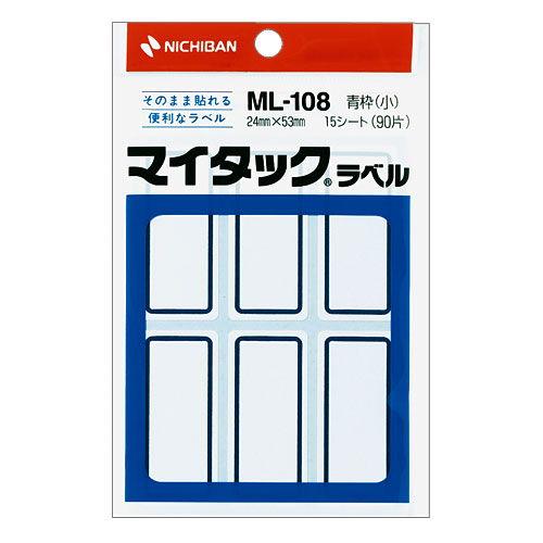 ニチバン マイタック ラベル一般用枠付 青枠 ML-108