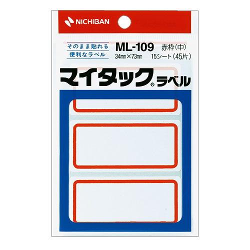 ニチバン マイタック ラベル一般用枠付 赤枠 ML-109