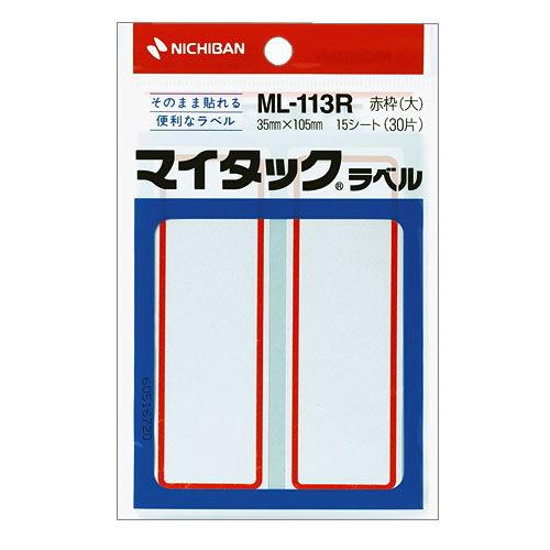 ニチバン マイタック ラベル一般用枠付 赤枠 ML-113R