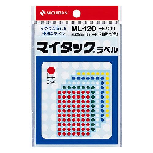 ニチバン カラーラベル 一般用 円 8mm径 混色 ML-120