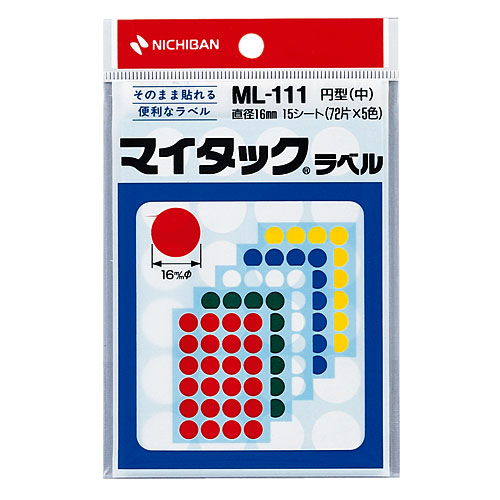 ニチバン カラーラベル 一般用 円 16mm径 混色 ML-111