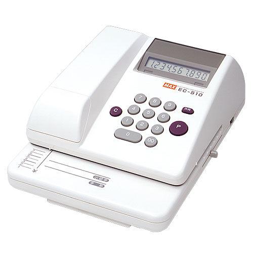 マックス チェックライター EC-510【個人宅配送不可】