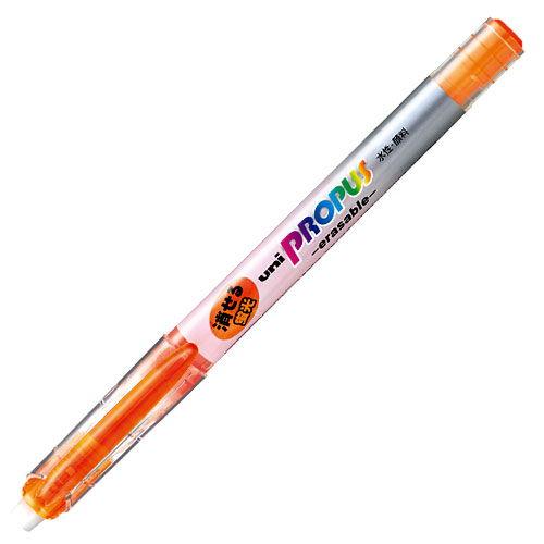 三菱鉛筆 蛍光ペン プロパス・イレサブル 橙 PUS-151ER.4