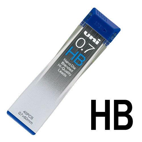 三菱鉛筆 シャープ芯・ナノダイヤ HB 0.7mm U07202NDHB