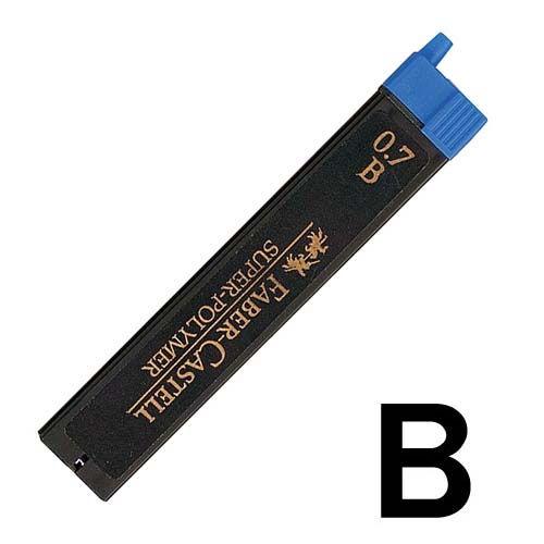 120701 ペンシル替え芯0.7mm 硬度B