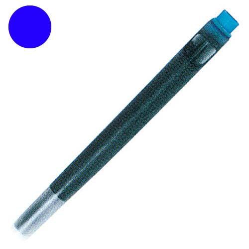 S1162230 クインク・カートリッジインク 5本入り ウォッシャブルブルー