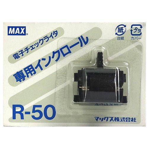 マックス インクロール チェックライター R-50