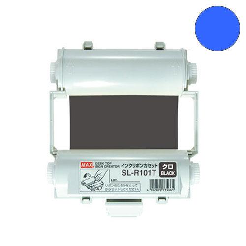 MAX 「ビーポップ」プリンティングマシン専用インクリボン付きカセット 50m巻 SL-R104 青【個人宅配送不可】