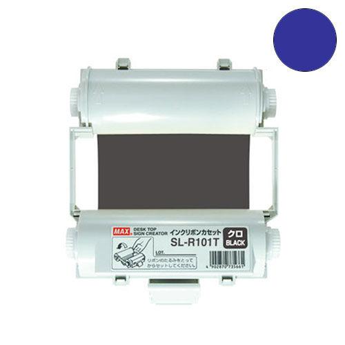 MAX 「ビーポップ」プリンティングマシン専用インクリボン付きカセット 50m巻 SL-R105 紺【個人宅配送不可】