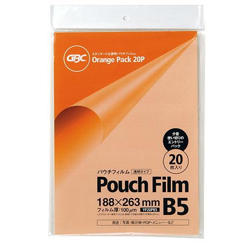アコブランズ パウチフィルム B5 100ミクロン(20枚)