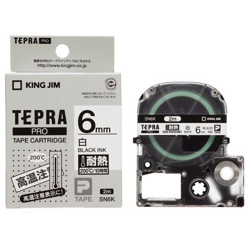 キングジム テープカートリッジ テプラPRO 耐熱ラベル 6mm幅 白ラベル黒文字 SN6K