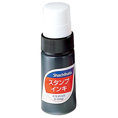 シヤチハタ 補充インキ ゾルスタンプ台補充インキ 黒 S-1クロ