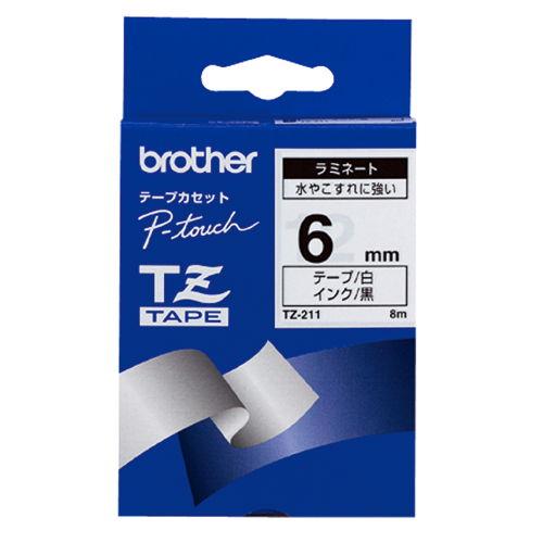 ブラザー テープ ラミネート 6mm 白ラベル黒文字 TZ-211V