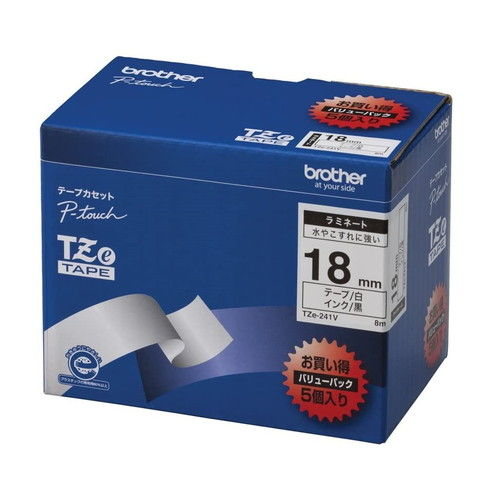 ブラザー テープ ラミネート 18mm 白ラベル黒文字 TZ-241V