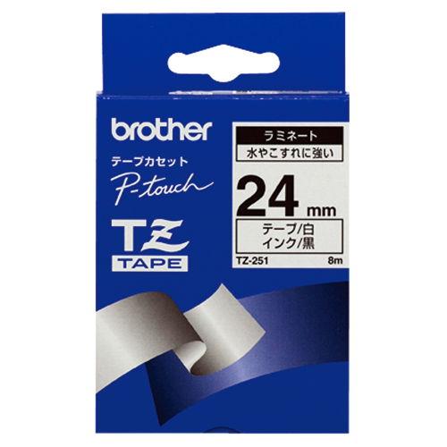 ブラザー テープ ラミネート 24mm 白ラベル黒文字 TZ-251V