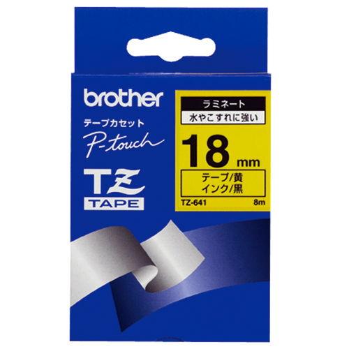 ブラザー テープ ラミネート 18mm 黄ラベル黒文字 TZ-641V