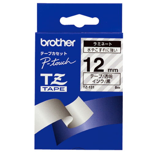 ブラザー テープ ラミネート 12mm 透明ラベル黒文字 TZ-131V