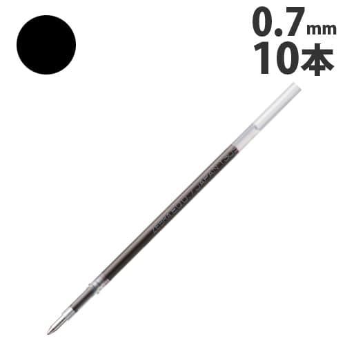ゼブラ ボールペン替芯 0.7mm 黒 10本入 REQ7-BK