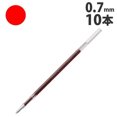 ゼブラ ボールペン替芯 0.7mm 赤 10本入 REQ7-R
