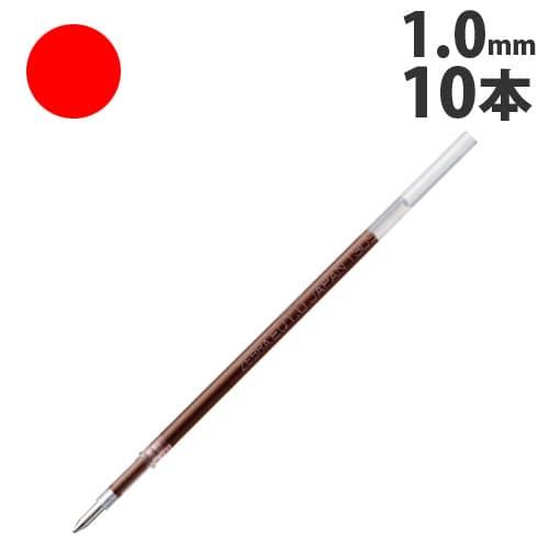 ゼブラ ボールペン替芯 赤 10本入 REQ10-R