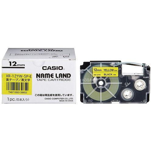 カシオ計算機 テープカートリッジ ネームランド 12mm 黄ラベル黒文字 5P XR-12YW-5PE