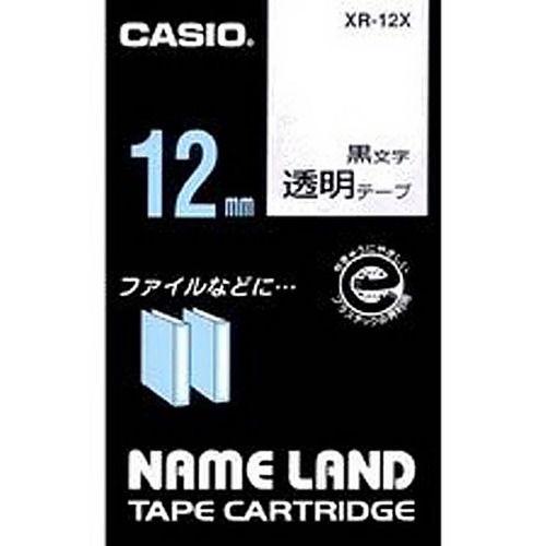 カシオ計算機 テープカートリッジ ネームランド 12mm 透明黒文字 5P XR-12X-5PE