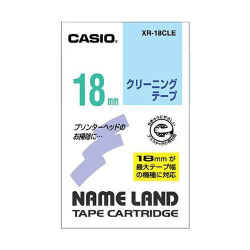 カシオ計算機 テープカートリッジ ネームランド クリーニングテープ 18MM XR-18CLE
