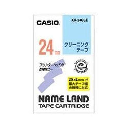 カシオ計算機 テープカートリッジ ネームランド クリーニングテープ 24MM XR-24CLE