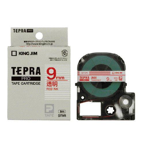 キングジム テープカートリッジ テプラPRO 9mm 透明ラベル 赤文字 ST9R