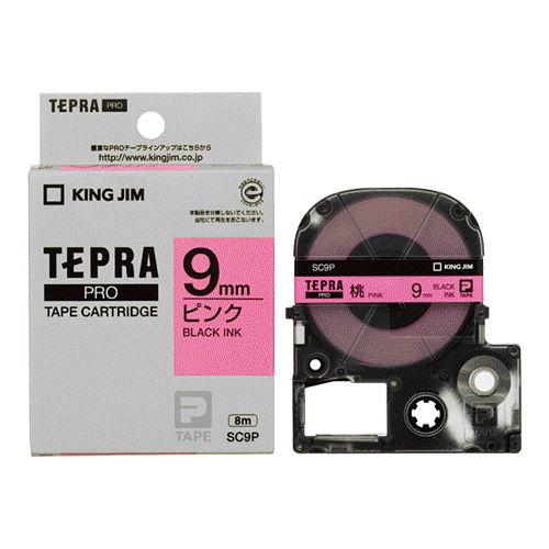 キングジム テープカートリッジ テプラPRO 9mm パステル/ピンクラベル 黒文字 SC9P